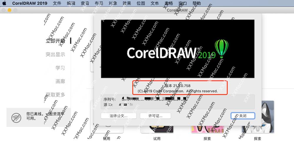 CorelDRAW 2019 for Mac v21.3.0.758 中文破解版下载 CDR图形设计软件
