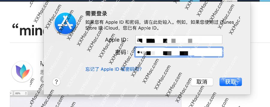 MindNode 6 for Mac v6.0.4 中文破解版下载 思维导图