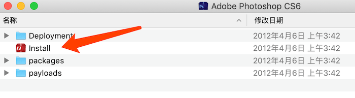 Adobe Photoshop CS6 Mac v13.0 中文破解版下载 PS CS6 图像处理软件