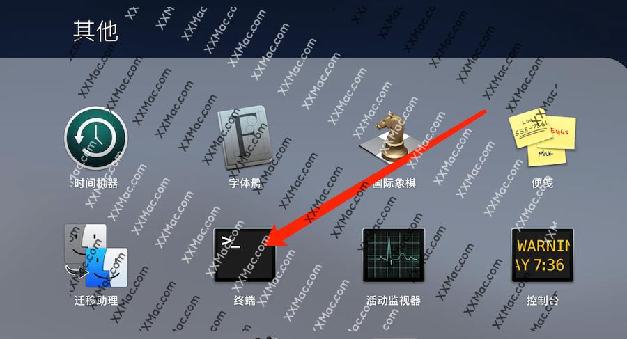 DaVinci Resolve Studio 16 Mac v16.2.7.010 中文破解版下载 达芬奇调色软件