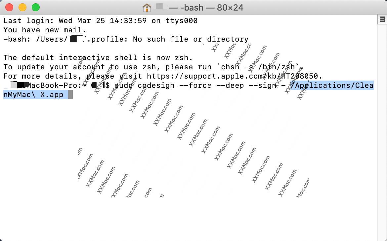 Mac 10.15.4 系统 打开软件提示意外退出的解决办法