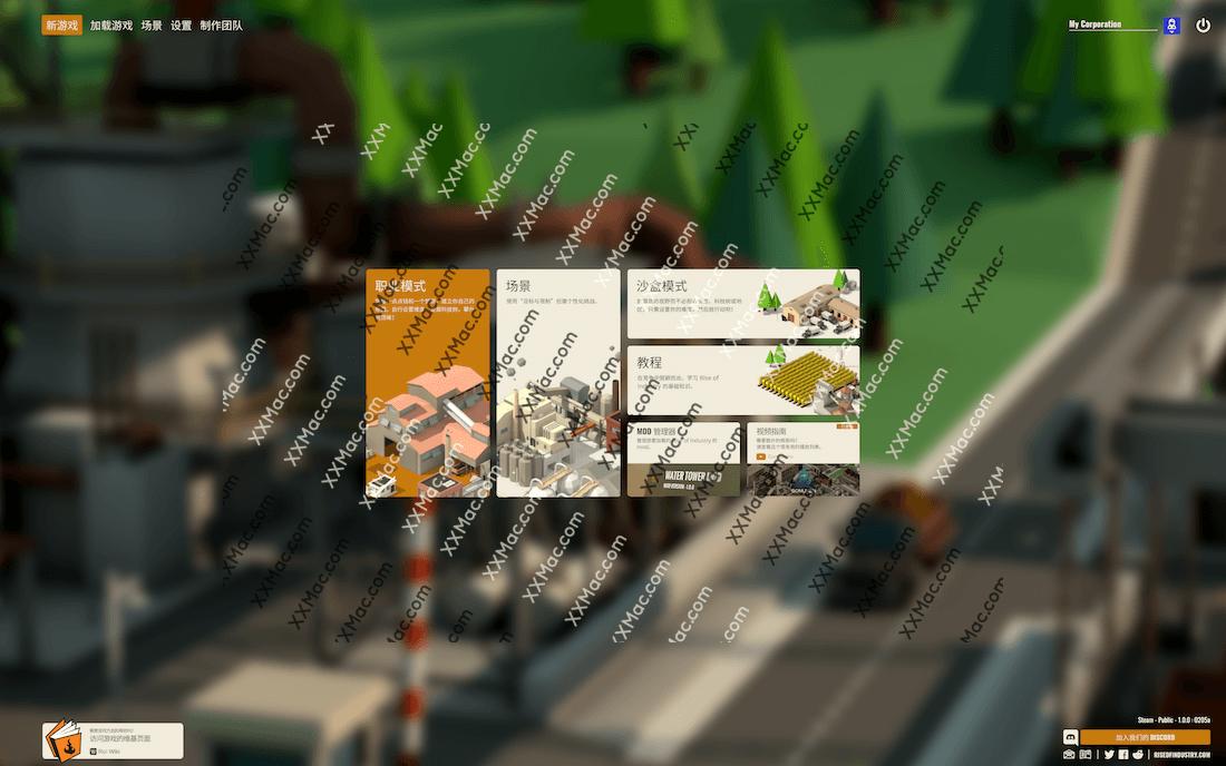 工业崛起 Rise of Industry Mac v1.0.0 中文版下载 策略游戏