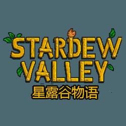 星露谷物语 Stardew Valley Mac v1.3.36 中文破解版下载 角色扮演游戏