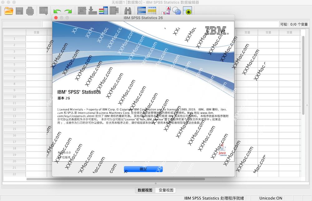 IBM SPSS Statistics 26 Mac v26.0.0.0 中文破解版下载 SPSS统计分析软件