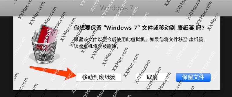 如何卸载删除 Parallels Desktop 中的Windows系统镜像?