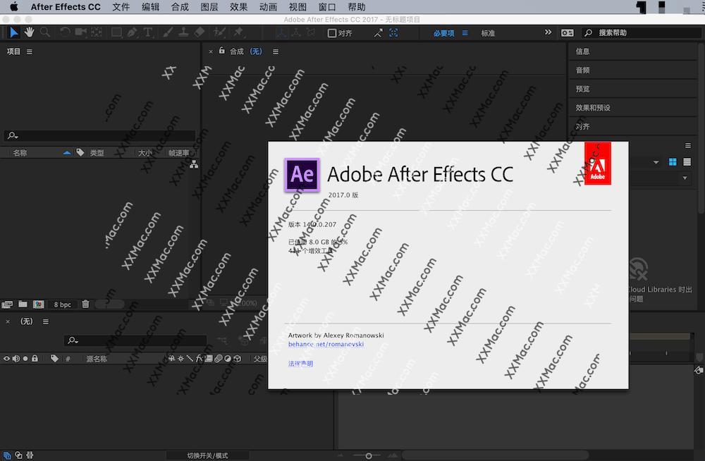 Adobe After Effects CC 2017 Mac v14.0 中文破解版下载 视频处理软件