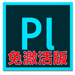 Adobe Prelude 2020 for Mac v9.0.2 中文激活版下载 Pl视频编辑软件