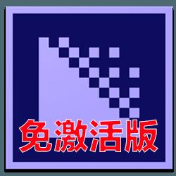 Adobe Media Encoder 2019 Mac v13.1.3 中文免激活版下载 编码软件