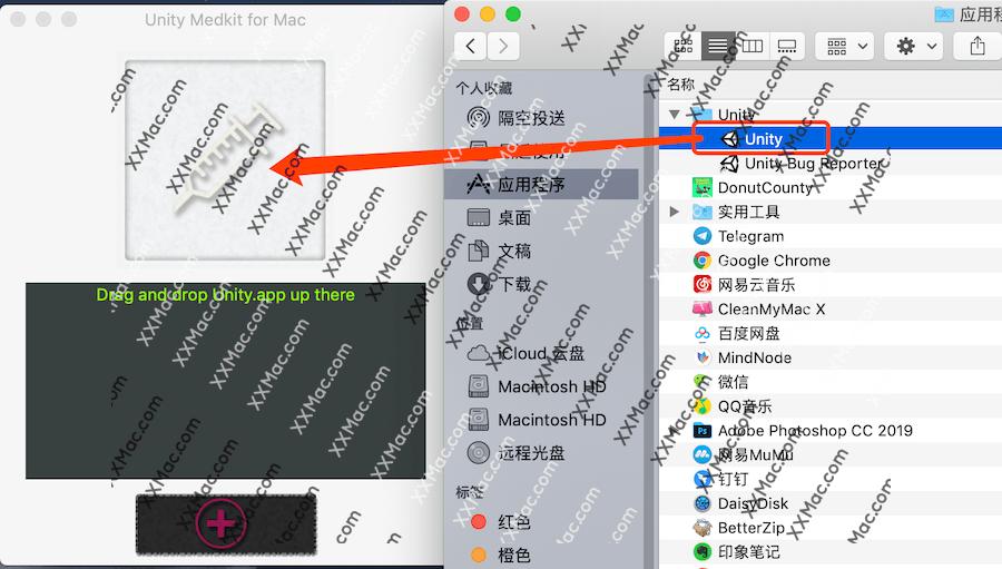 Unity Pro 2019 Mac v2019.2.4f1 英文破解版下载 游戏开发软件