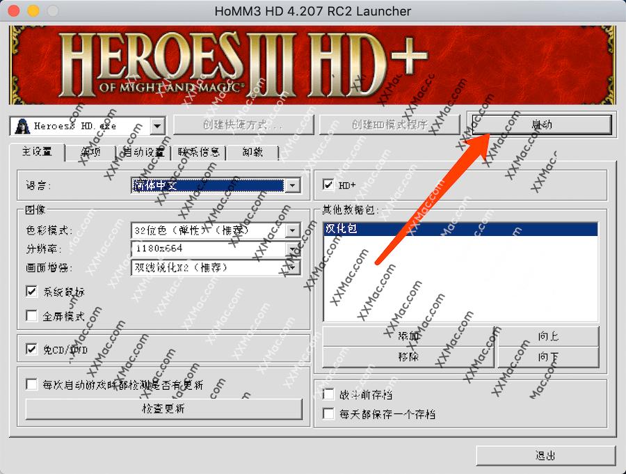 魔法门之英雄无敌3死亡阴影 for Mac v4.207 移植中文版下载 高清豪华版