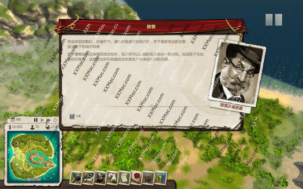 海岛大亨 5 Tropico 5 Mac v1.0.9 中文汉化破解版下载 模拟经营游戏