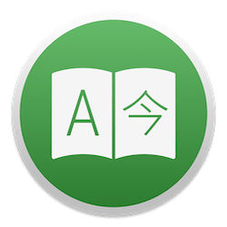 Translatium Mac v9.2.0 中文破解版下载 在线翻译软件