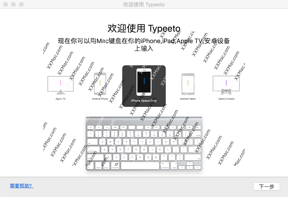Typeeto for Mac v1.5 中文破解版下载 蓝牙键盘应用