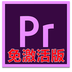 Adobe Premiere Pro 2020 for Mac v14.0 中文免激活版下载 Pr视频剪辑软件