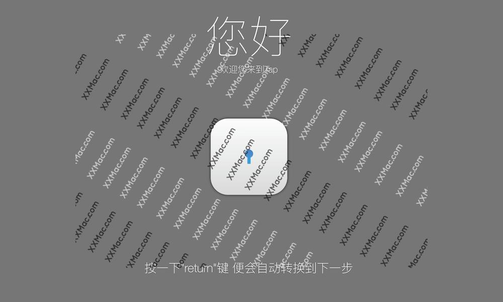 Tap for Mac v1.5.18 中文破解版下载 Mac手势解锁工具