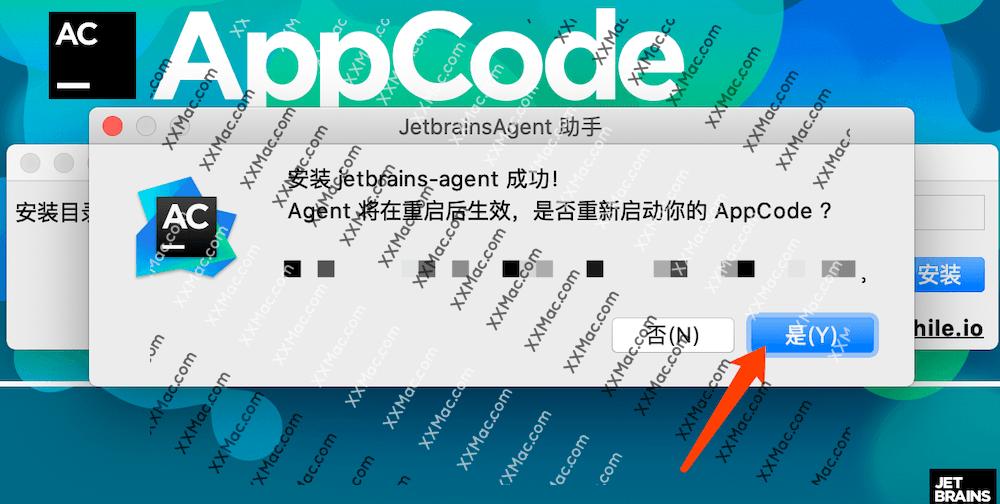JetBrains 2020 系列激活教程