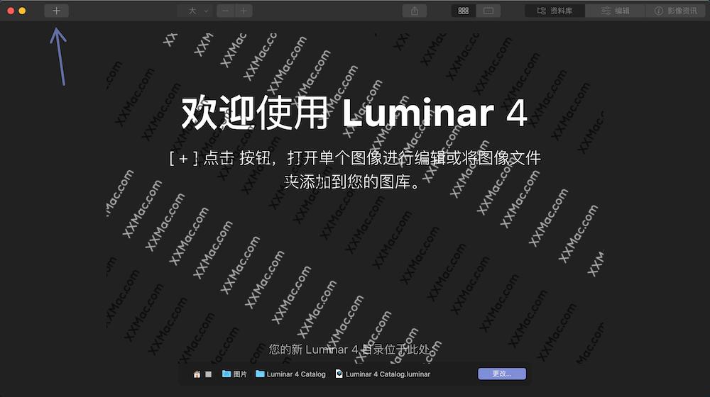 Luminar 4 for Mac v4.1.1 中文破解版下载 图像处理软件