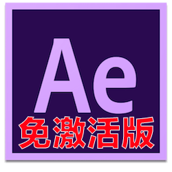 Adobe After Effects CC 2019 for Mac v16.1.2 中文破解版下载 AE免激活直装版