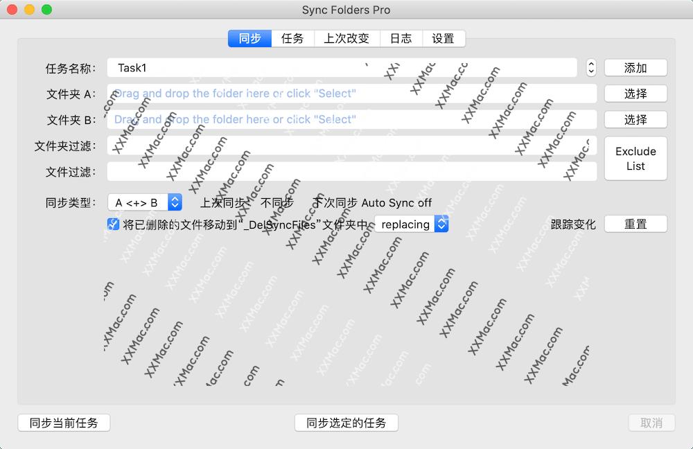 Sync Folders Pro for Mac v4.5.2 中文破解版下载 文件同步软件