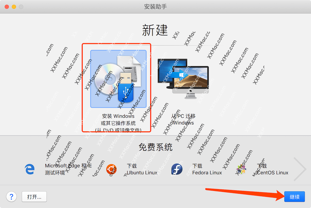 parallels desktop 14/15 安装win10、win7、win xp系统教程