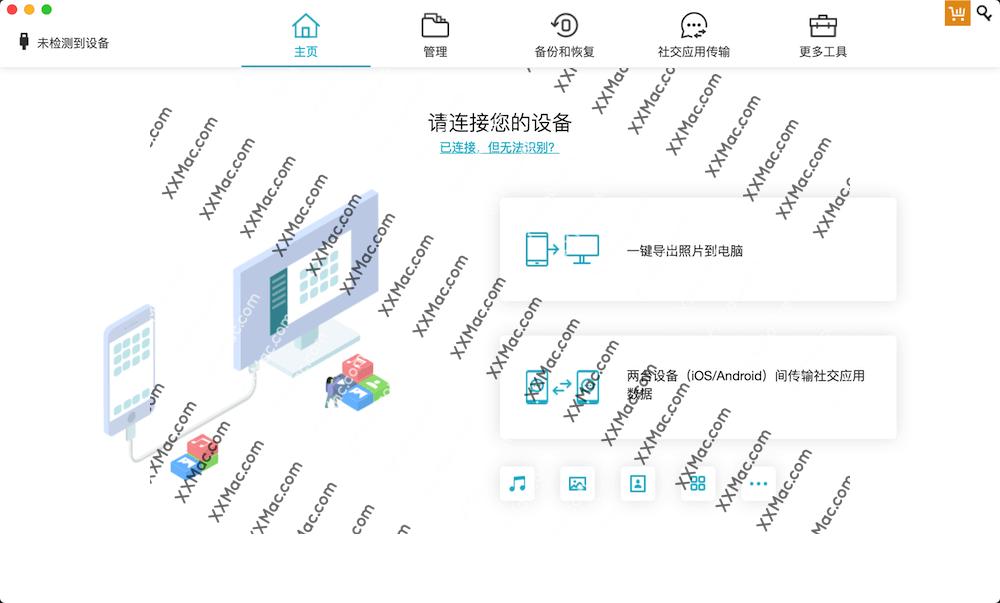 Tenorshare iCareFone for Mac v6.0.1.1 中文破解版下载 苹果设备管理软件