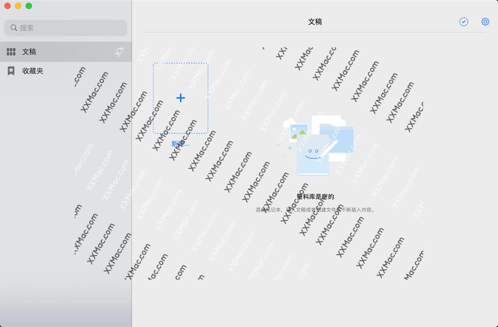 GoodNotes for Mac v5.7.0 中文破解版下载 手写笔记软件