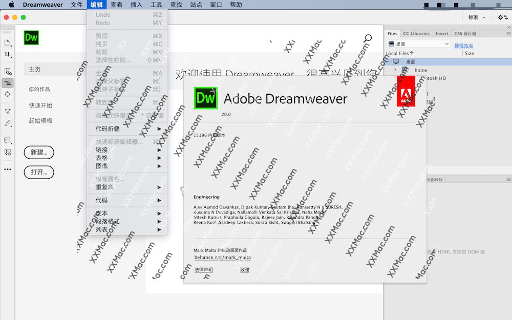 Adobe Dreamweaver 2020 Mac v20.1.0 中文汉化免激活版下载 DW网页开发工具