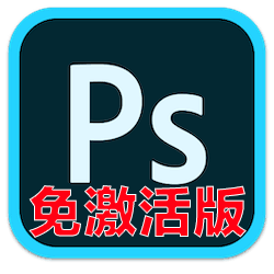 Adobe Photoshop 2020 for Mac v21.1.1 中文免激活版下载 Ps图片编辑软件