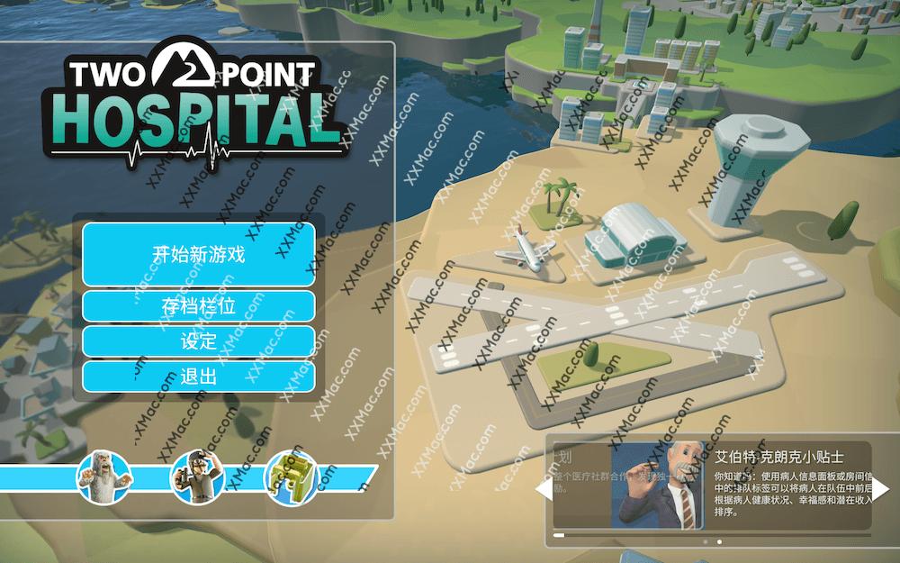 双点医院 Two Point Hospital for Mac v1.13.30303 中文破解版下载 模拟经营游戏