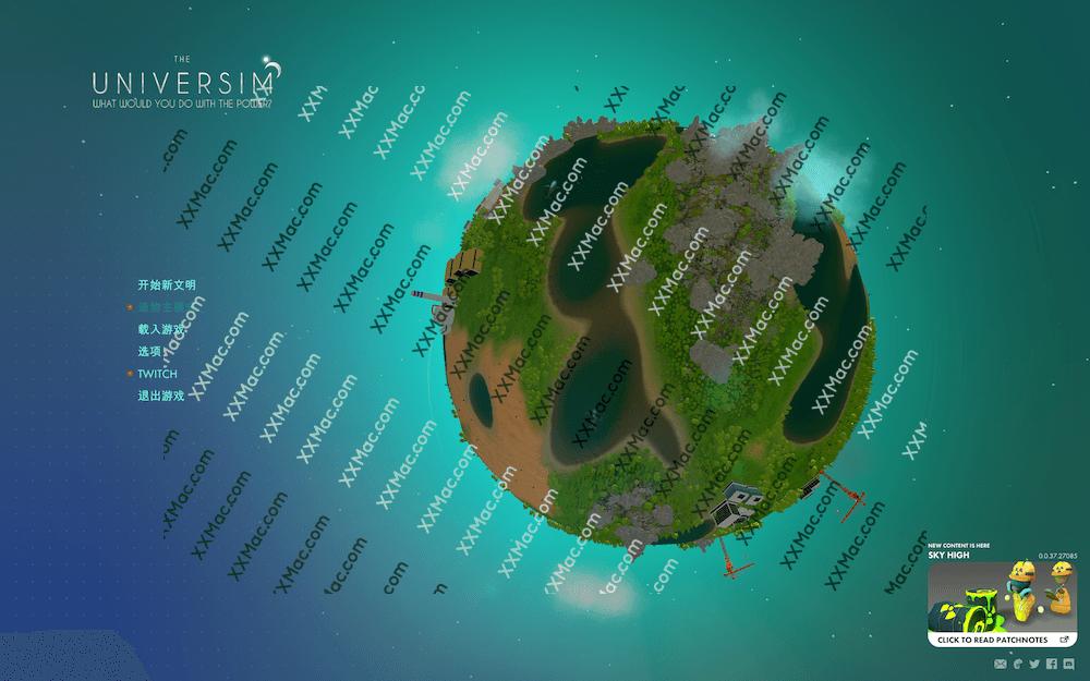 宇宙主义 The Universim for Mac v0.0.37 中文破解版下载 模拟经营游戏