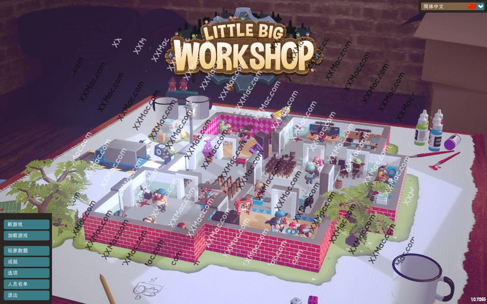 小小大工坊 Little Big Workshop for Mac v1.0.11365 中文破解版下载 模拟经营游戏