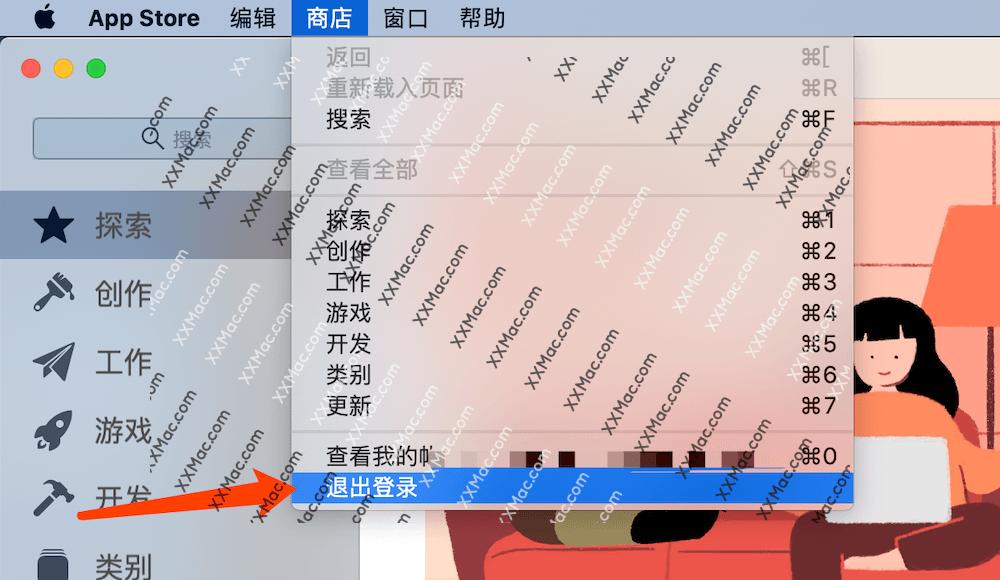 MindNode 7 for Mac v7.0.4 中文版下载 思维导图软件