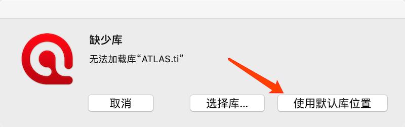 ATLAS.ti for Mac v8.4.4 中文破解版下载 定型数据分析软件