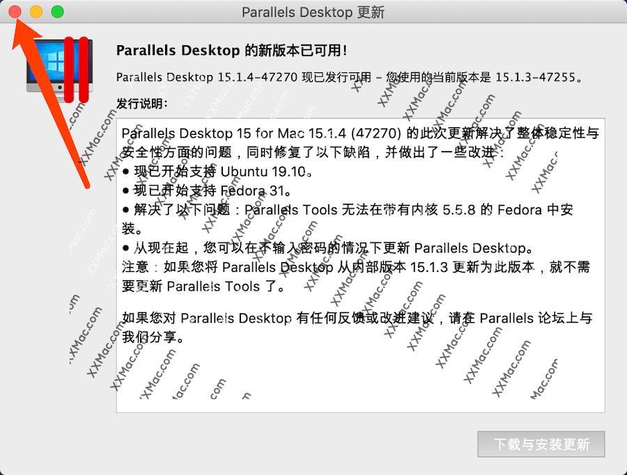 Parallels Desktop 16 for Mac v16.0.0 中文破解版 Mac虚拟机软件