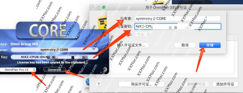 OmniPlan Pro for Mac v3.14.2 中文破解版下载 项目管理流程软件