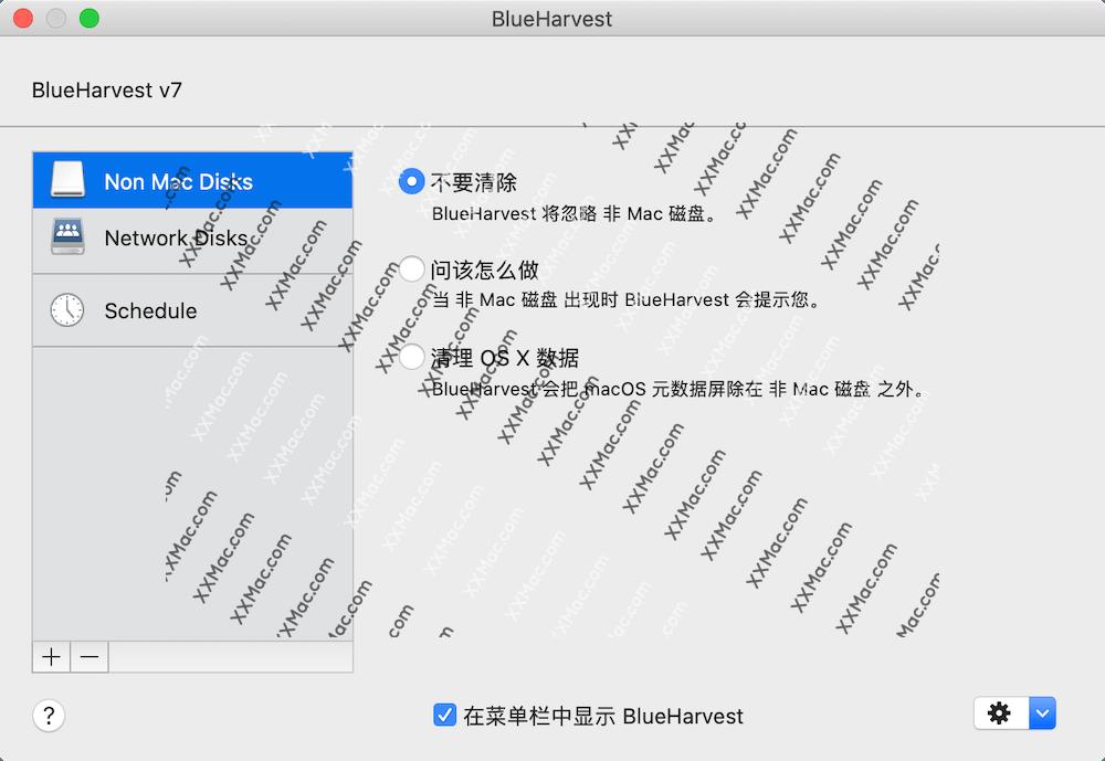 BlueHarvest for Mac v7.2.1 中文破解版下载 磁盘数据清理工具