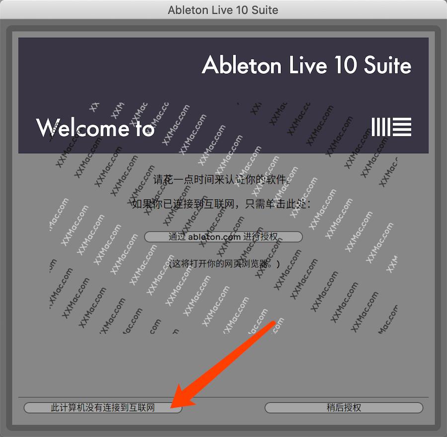 Ableton Live 11 Suite Mac 激活破解教程