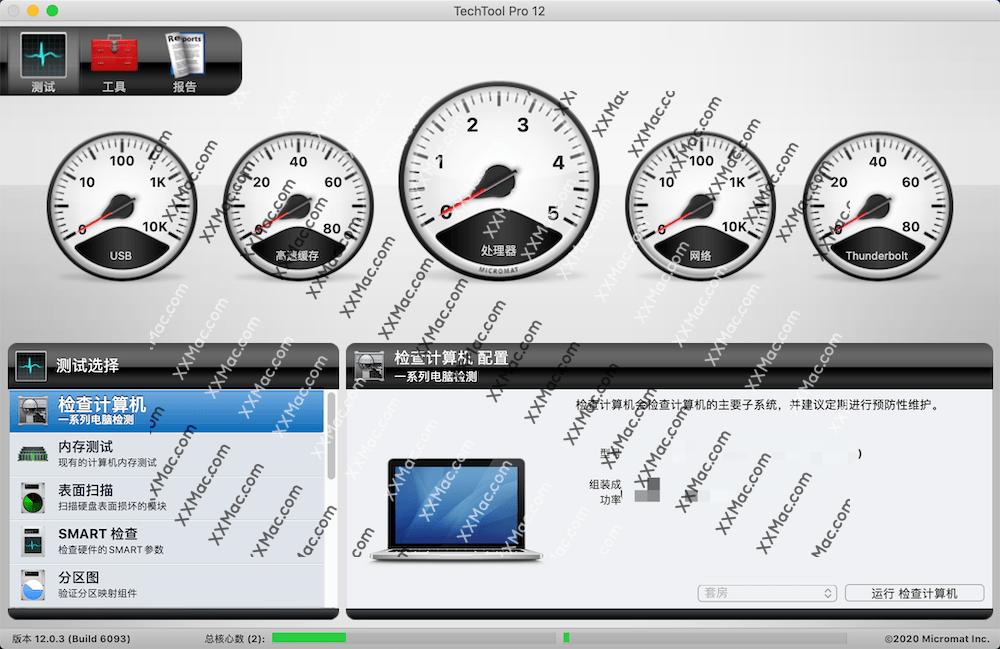 TechTool Pro 12 for Mac v12.0.4 中文破解版下载 硬件监测和系统维护工具
