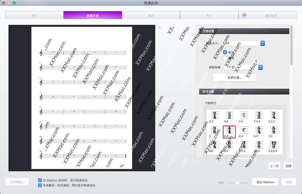 Avid Sibelius Ultimate 2020 for Mac v2020.6 中文破解版下载 西贝柳斯打谱软件
