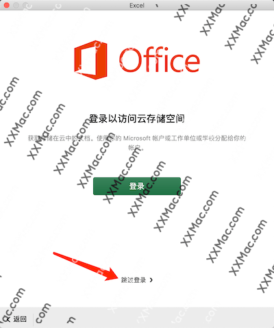 Microsoft Office 2019 for Mac v16.46 中文破解版下载 Office办公软件
