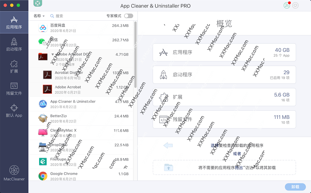 App Cleaner & Uninstaller Pro for Mac v7.0.1 中文破解版下载 Mac软件卸载工具