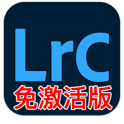 Adobe Lightroom Classic 2020 for Mac v9.4 中文免激活版下载 Lr图像处理软件