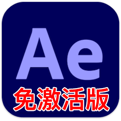 Adobe After Effects 2021 for Mac v18.1.0 中文免激活版下载 AE视频处理软件