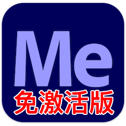 Adobe Media Encoder 2021 for Mac v15.1.0 中文免激活版下载 编码软件