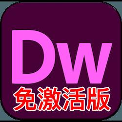 Adobe Dreamweaver 2021 for Mac v21.0 中文汉化免激活版下载 DW网页开发工具