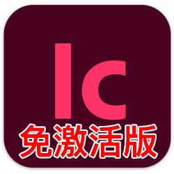 Adobe InCopy 2021 for Mac v16.0 中文免激活版下载 lc写作编辑软件