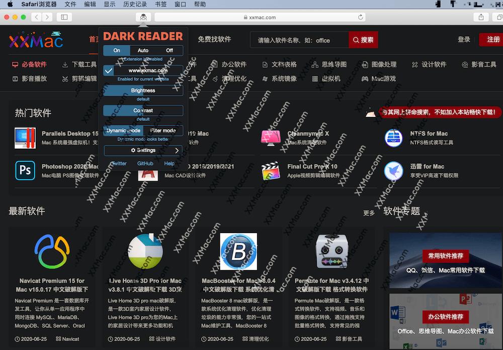 Dark Reader for Safari for Mac v1.4.3 英文破解版下载 Safari浏览器的深色模式插件