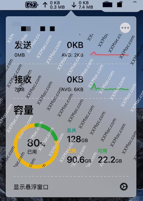 Network & Battery for Mac v12.4.2 中文破解版下载 电脑网络和电池状态检测工具