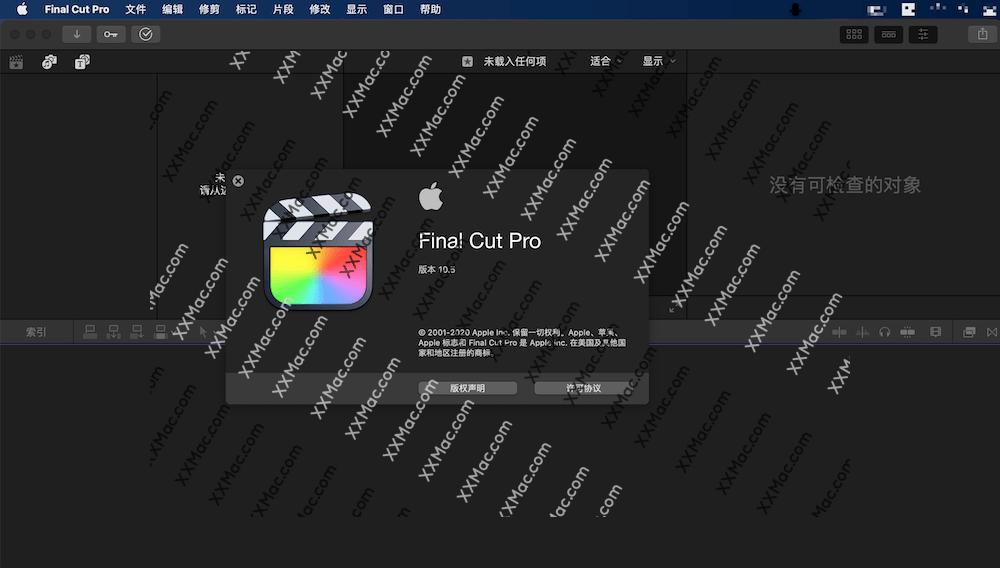 Final Cut Pro X for Mac v10.5.2 中文破解版下载 视频剪辑编辑软件