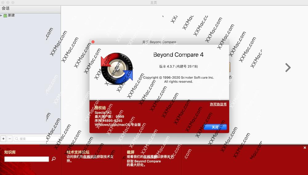Beyond Compare for Mac v4.3.7 中文破解版下载 文件对比工具